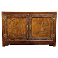 Chinese Carved Vintage Sideboard, Server or Bar Cabinet, Signed Bernhardt #30105