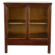 Oak Antique Physician Medical Cabinet for Bath or Closet Island, Globe #30343