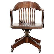 Oak Quarter Sawn Vintage Swivel Adjustable Library or Office Desk Chair #30434