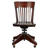 Oak & Birch Antique Swivel Adjustable Office or Library Desk Chair #30526