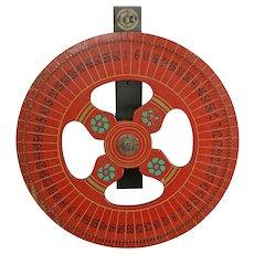 Gaming Vintage Reversible Gambling Wheel 1-116, Carnival Game #30663