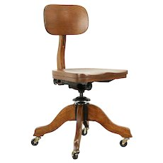 Swivel Quarter Sawn Oak 1925 Antique Desk Chair, Adjustable, Johnson #30955
