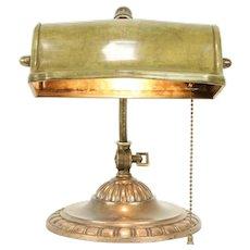 Brass Antique 1900 Adjustable Desk Lamp or Piano Light #31069