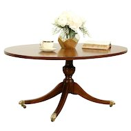 Oval Banded Mahogany Vintage Coffee Table, Brass Feet, Signed Kittinger #31084
