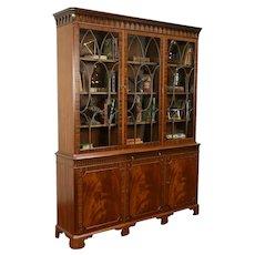 English Vintage Georgian Style Mahogany Bookcase or China Cabinet #31392