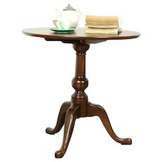 Traditional Round Cherry Tilt Top Vintage Lamp or Tea Table #31441
