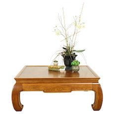 Asian Style Elm Burl Vintage Coffee or Cocktail Table, Baker #31737