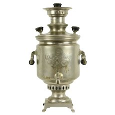 Russian Antique Nickel over Brass Samovar Hot Water Tea Kettle, Signed #31742