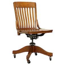 Oak Quarter Sawn Antique Swivel Adjustable Desk Chair #32065