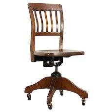 Oak Quarter Sawn Antique Swivel Adjustable Desk Chair, Milwaukee #32066