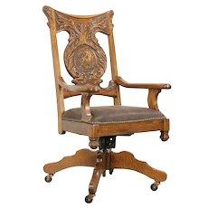 Man & His Dog Carved Antique Oak Swivel Adjustable Desk Chair, Leather #32171