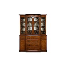 Vintage Georgian Mahogany Breakfront China Cabinet or Bookcase, Baker  #32415