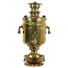 Russian Antique Brass Samovar Tea Kettle, Tray & Bowl, Cyrillic Stamps #32489