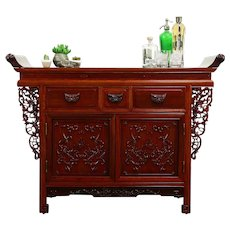Rosewood Carved Vintage Chinese Bar, Console, Sideboard or Server #33672
