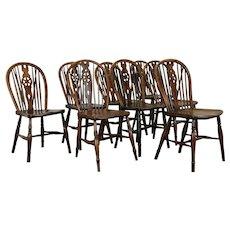 Set of 8 Antique English Carved Elm Windsor Design Dining Chairs  #34353