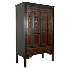 Chinese Hand Painted Lacquer Cabinet, Hand Carved Figures, Grillwork #34869