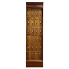 Oak Rolltop Antique Courthouse Document File Cabinet, 24 Drawers, Globe #35184