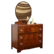 Art Deco Waterfall Vintage Chest or Dresser & Mirror, Bakelite Pulls #36818