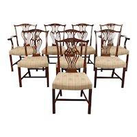 Set of 8 Vintage Mahogany Georgian Chippendale Mahogany Dining Chairs #38390