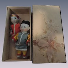 All Bisque Asian Pair of Dolls In Candy Box