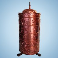 Vintage Copper Embossed Tibetan Prayer Wheel with Scroll