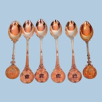 Six 1920s English Sterling Silver Motorcycle Presentation Spoons