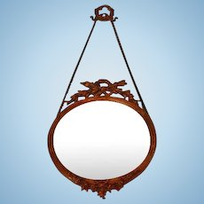 Antique French Louis XVI Style Hanging Brass Frame