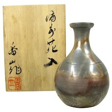 Vintage Japanese Studio Pottery Vase Bizen Miniature Sculpture Wood Box