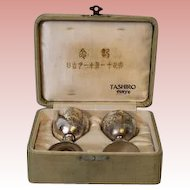 Pair Sterling Silver Cordials 2-3/4 inch and 3 inch Tall Engraved Floral Design Tashiro Tokyo Japanese
