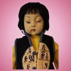 24 inch Lenci Asian boy doll 1931 All felt clothing, orig. wood lantern #188A 1931