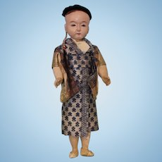 "16"" Japanese Ichimatsu Doll, Blue eyes, jointed arms, legs & swivel head"