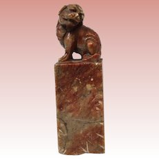 """Antique Chinese 4"""" tall Agate wax seal with carved shishi dog Circa 1870......"""