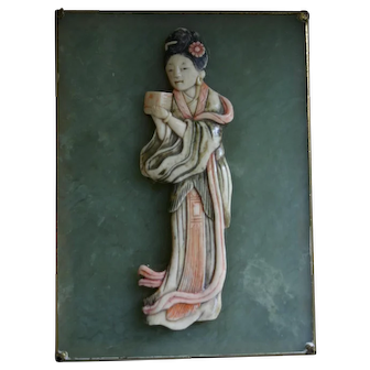 Exquisite Antique Chinese Jade Covered Box with Carved Courtesan Maiden