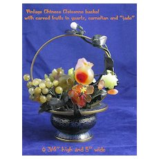 Vintage Chinese Cloisonne  Basket with Carved Jade, Carnelian and Amethyst Fruits