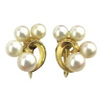 Vintage Estate Mikimoto 14K Gold Akoya Luster Pearl Earrings