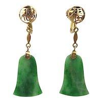 Estate 14K Gold Chinese Jade Dangle Earrings