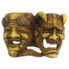 Old Handcarved Asian Button - Two Face Theater Mask Happy and Devil