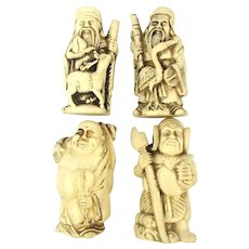 Vintage Carved Resin Set of 4 Chinese Wise Men w/ Gifts