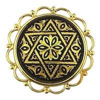 Vintage Damascene Star of David Judaica Pin Brooch