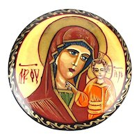 Hand Painted Russian Lacquered Madonna Child Pin Brooch