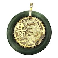 Chinese Jade Circle w/ Cut-Out Goldtone Dragon Rooster Scenes Necklace