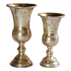 Pair Vintage Judaica Kiddush Cups Goblets Sterling Silver
