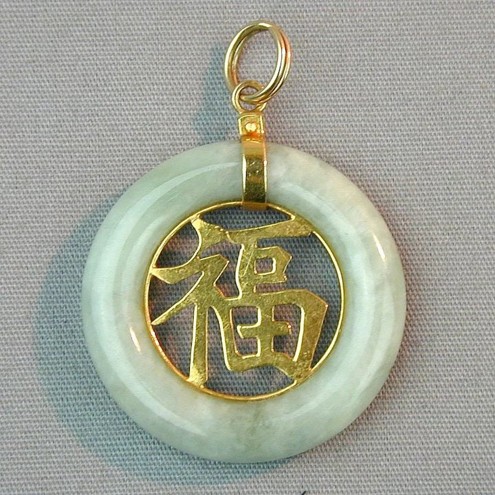 Chinese 14k Gold Nephrite Jade Pendant W Luck Happiness Symbol