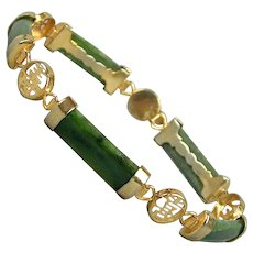 Vintage Chinese Jade Gold-Tone Link Bracelet w/ Messages