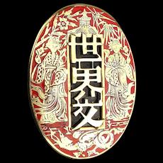 Large Asian Theme Pin Pendant Red Enamel Geisha