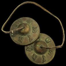 Old Brass / Bronze Meditation Yoga Bells Chime Instant Peace