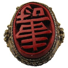 Old 1920s Chinese Cinnabar Silver Filigree Ring Carved - Ornate