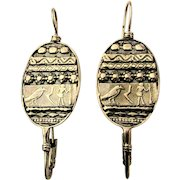 Handwrought Sterling Silver Long Wire Earrings Egyptian Glyphs Signed