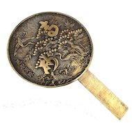 Antique Japanese Bronze Makkyo Magic Hand Mirror c1890