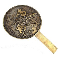 Antique Japanese Bronze Makkyo Magic Hand Mirror c1890